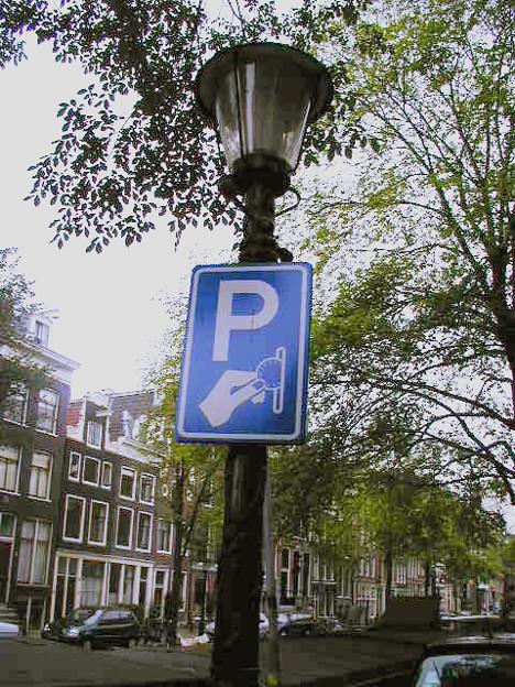 アムステルダム #24