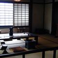 Photos: 河井寛次郎記念館 #15
