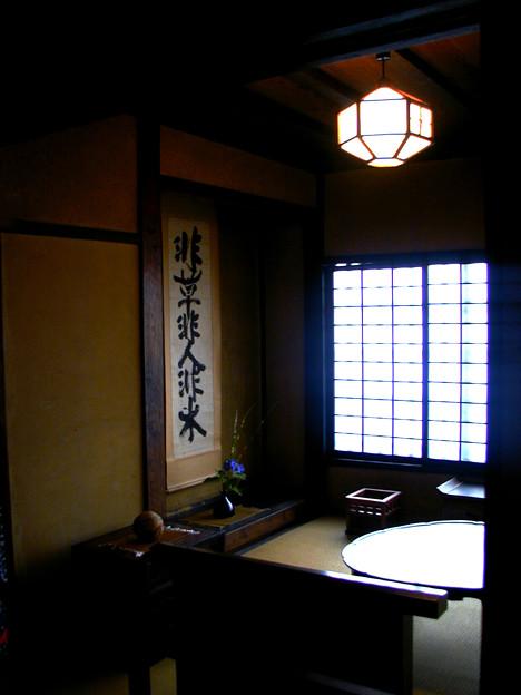 河井寛次郎記念館 #17