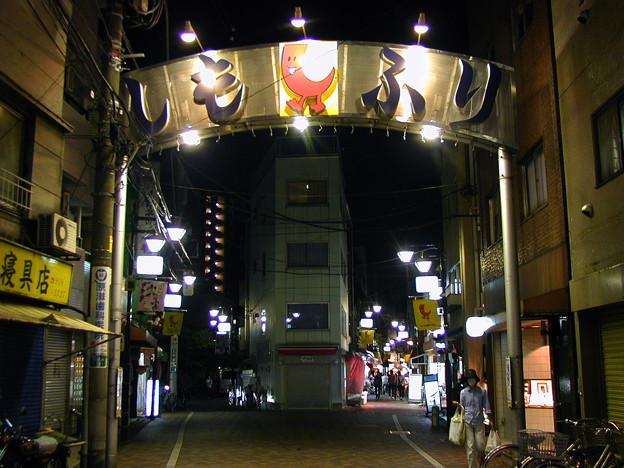 霜降銀座商店街 #5