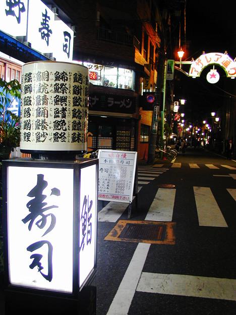 駒込アザレア通り商店街 #2