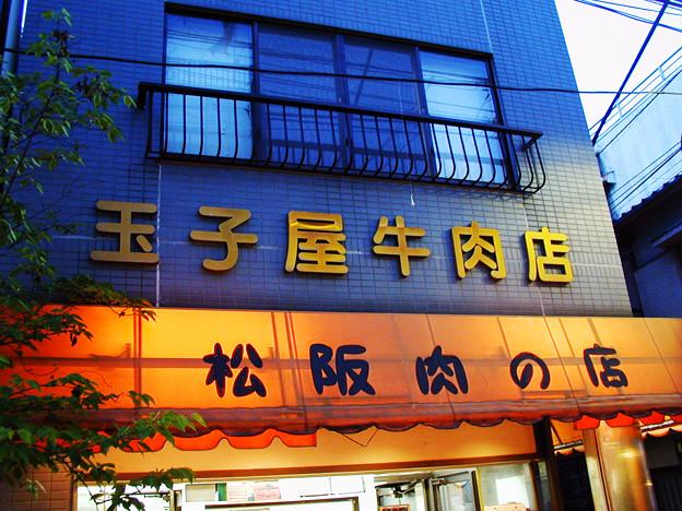 染井銀座商店街 #1