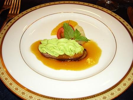 フランス産カナール グリーン・ピース風味