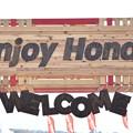 Photos: WELCOME GATE