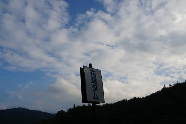 D0316_祐延ダム_10