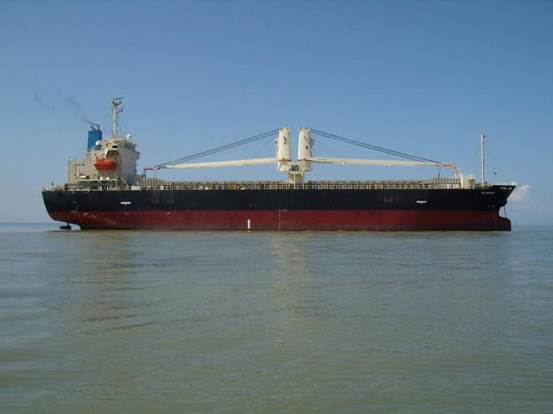 Cargo sjip - ALAHAS