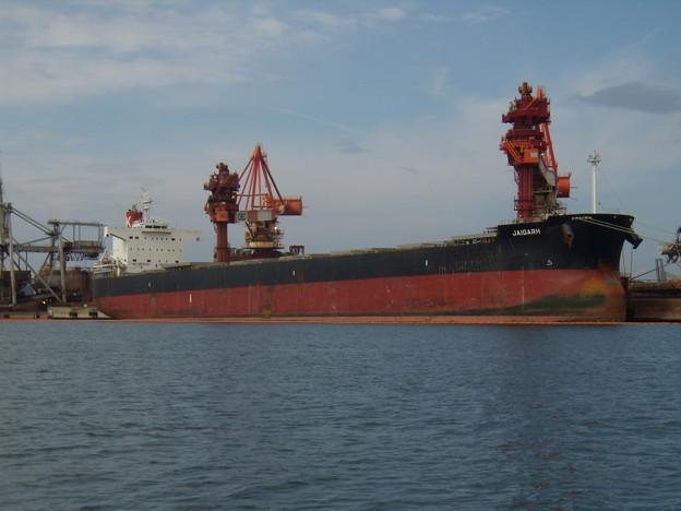 Bulk carrier - JAIGARH