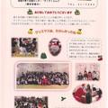 すくすく通信 1月号 No178-1