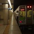 Photos: 京王新線幡ヶ谷駅1番線 都営10-220F急行笹塚行き側面よし