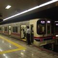 Photos: 都営新宿線曙橋駅1番線 京王車の並び