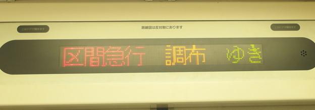 都営10-000形7次車 区急調布行き車内LCD
