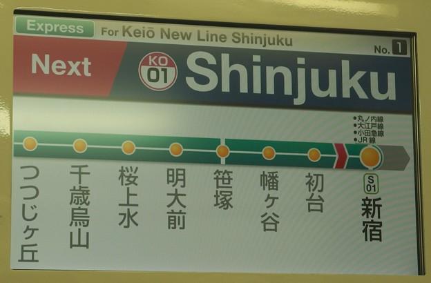 競馬急行新線新宿行き 車内LCD