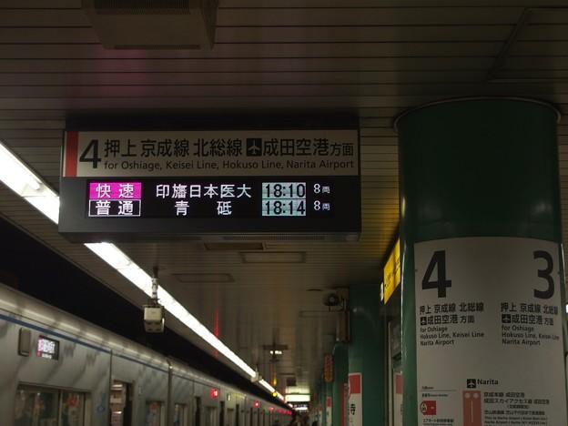 都営浅草線泉岳寺駅4番線 北総7501快速印旛日本医大行き発車標