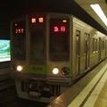 Photos: 京王新線初台駅2番線 都営10-270F急行新線新宿行き