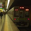 Photos: 都営新宿線神保町駅2番線 都営10-270F各停本八幡行き前方確認