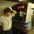 Photos: 東京メトロ東西線落合駅2番線 メトロ05-117F快速中野行きベル扱い