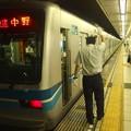 Photos: 東京メトロ東西線落合駅2番線 メトロ05-117F快速中野行き側面よし