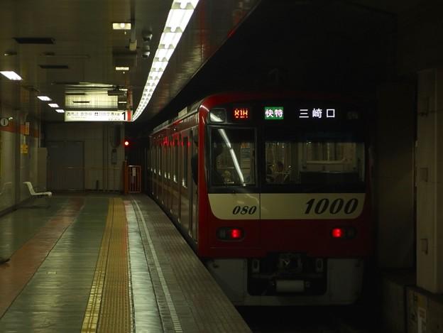 都営浅草線東日本橋駅1番線 京急1073快特三崎口行き前方確認