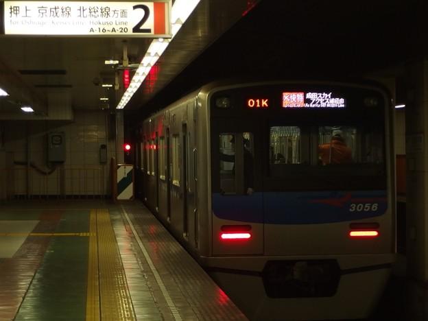 P3261563