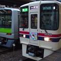 Photos: 京王新線笹塚駅3番線 京王9049(サンリオラッピング)急行新線新宿行き(並び)