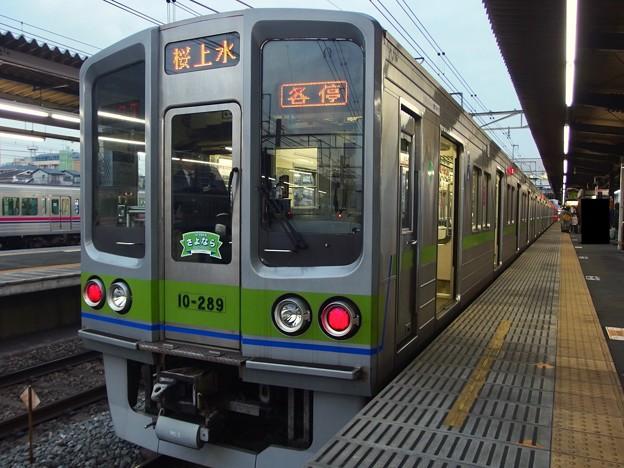 京王線桜上水駅2番線 都営新宿線10-280F各停桜上水行き