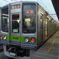 Photos: 京王線桜上水駅2番線 都営新宿線10-280F各停桜上水行き