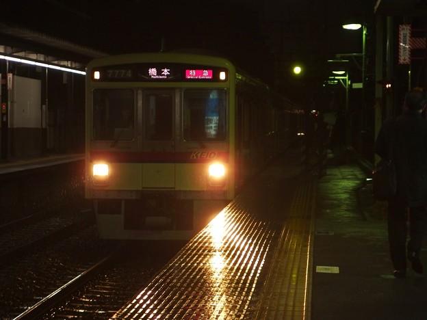 P2010766