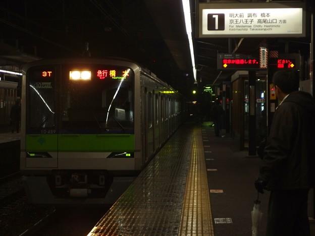 京王線代田橋駅1番線 都営10-480F急行橋本行き進入