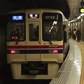 Photos: 京王新線新宿駅4番線 京王9042快速橋本行き前方確認