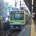 京王線上北沢駅1番線 都営10-330F各停八幡山行き前方確認