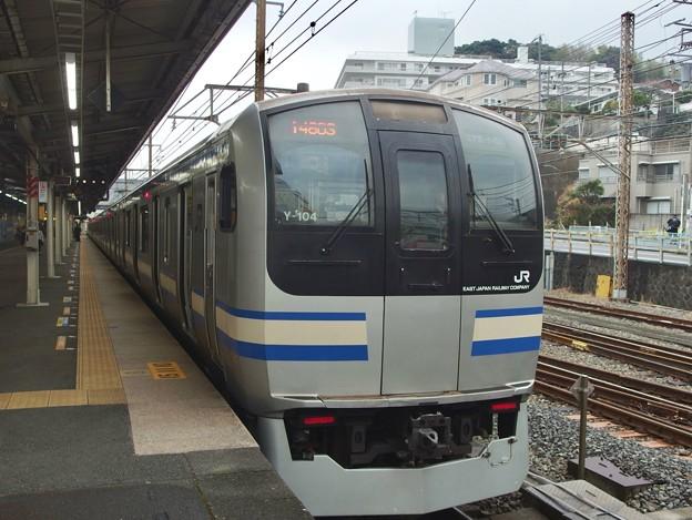 P3167524