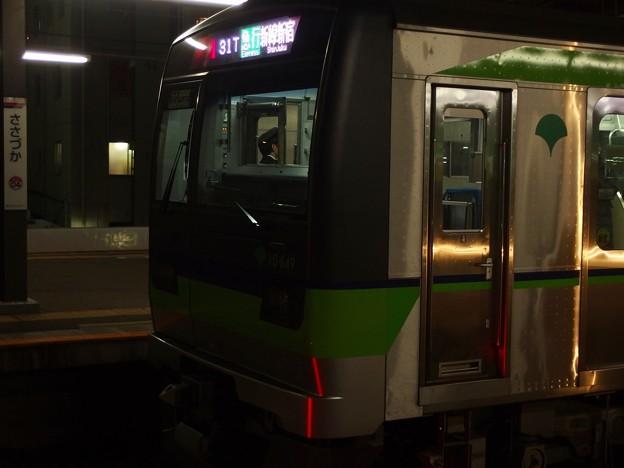 京王新線笹塚駅3番線 都営10-640F急行新線新宿行き