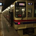 Photos: 京王新線幡ヶ谷駅1番線 京王9043区急調布行き側面よし