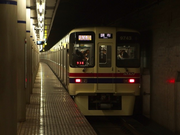 京王新線幡ヶ谷駅1番線 京王9043区急調布行き前方確認