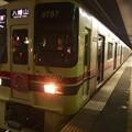 Photos: 京王線代田橋駅1番線 京王9037各停八幡山行き