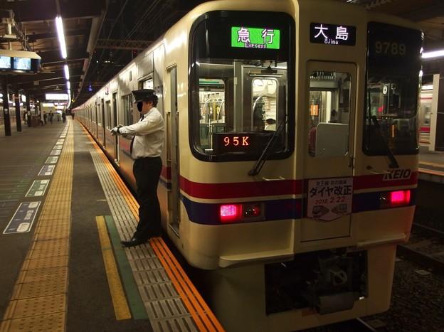 京王新線笹塚駅3番線 京王9039急行大島行き