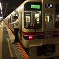 Photos: 京王新線笹塚駅3番線 京王9039急行大島行き