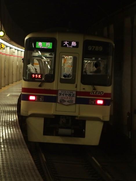Photos: 京王新線幡ヶ谷駅2番線 京王9039急行大島行き前方確認(2)