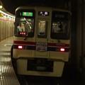 京王新線幡ヶ谷駅2番線 京王9039急行大島行き前方確認(2)