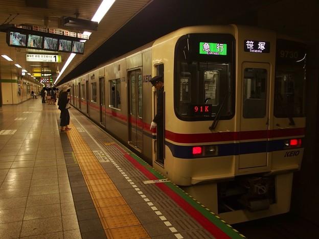 都営新宿線馬喰横山駅1番線 京王9730F急行笹塚行き停止位置よし