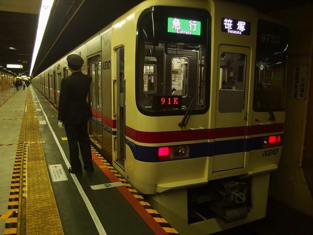 都営新宿線神保町駅1番線 京王9730F急行笹塚行き側面よし