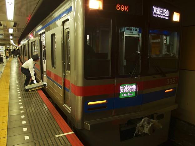 京成押上線押上駅4番線 京成3851F快速特急芝山千代田行き
