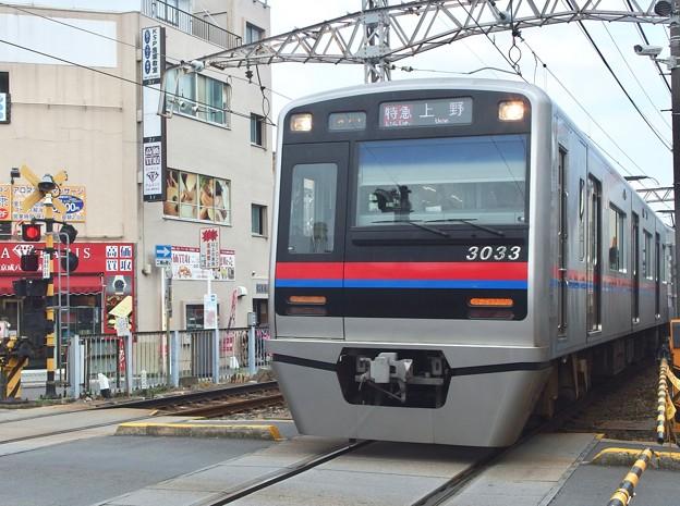京成本線八幡駅1番線 京成3033F特急上野行き進入