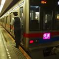 Photos: 都営浅草線日本橋駅2番線 京成3791F行き側面よし