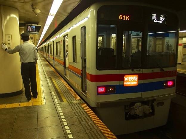 都営浅草線日本橋駅2番線 京成3441Fエアポート快特高砂行き