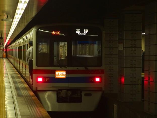 都営浅草線日本橋駅2番線 京成3448Fエアポート快特高砂行き前方確認
