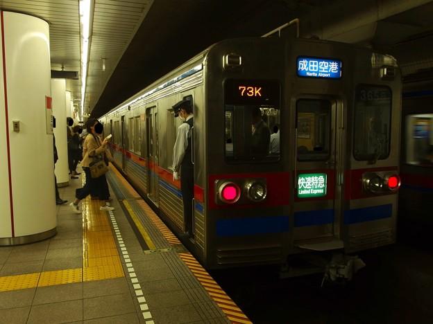 P5221151