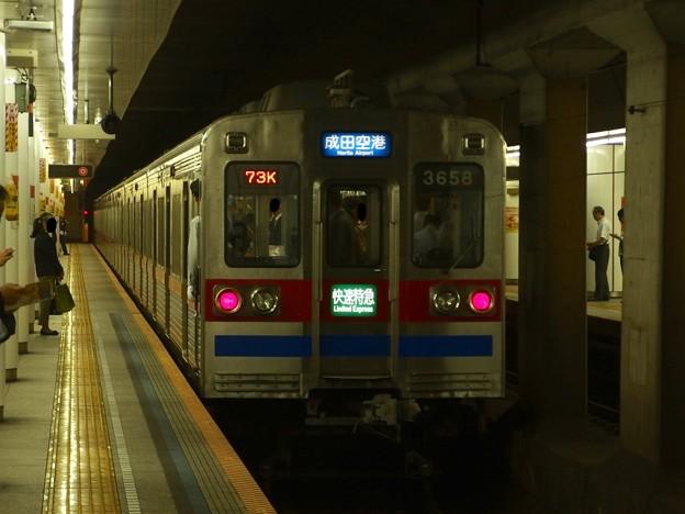 P5221163