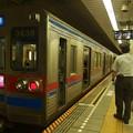 都営浅草線五反田駅2番線 京成3638F快速成田行きベル扱い