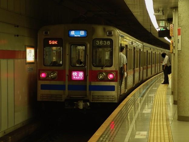 都営浅草線五反田駅2番線 京成3638F快速成田行き前方確認(2)